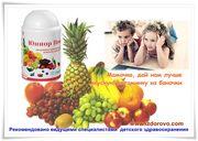 Витамины VISION для детей